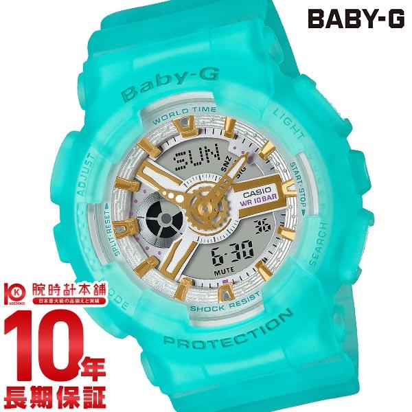 【最大2000円OFFクーポン&店内最大ポイント48倍!】 カシオ ベビーG BABY-G Sea Glass Colors BA-110SC-2AJF レディース