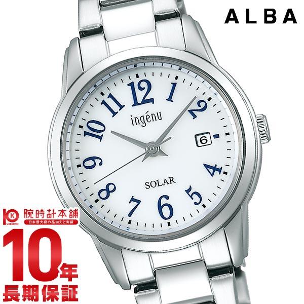 セイコー アルバ ALBA AHJD419 レディース