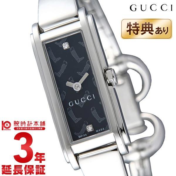 【先着限定最大3000円OFFクーポン!6日9:59まで】 GUCCI [海外輸入品] グッチ バングルウォッチ 2Pダイヤブーツ柄 YA109505 レディース 腕時計 時計