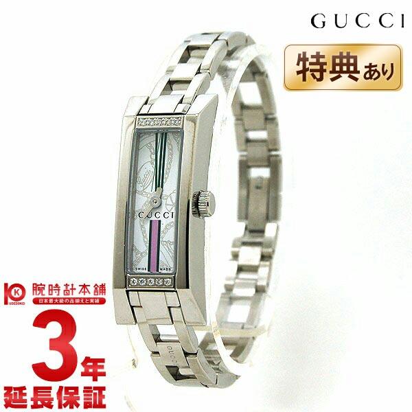 【先着限定最大3000円OFFクーポン!6日9:59まで】 GUCCI [海外輸入品] グッチ バングルウォッチ 10Pダイヤチェーン柄 YA110506 レディース 腕時計 時計