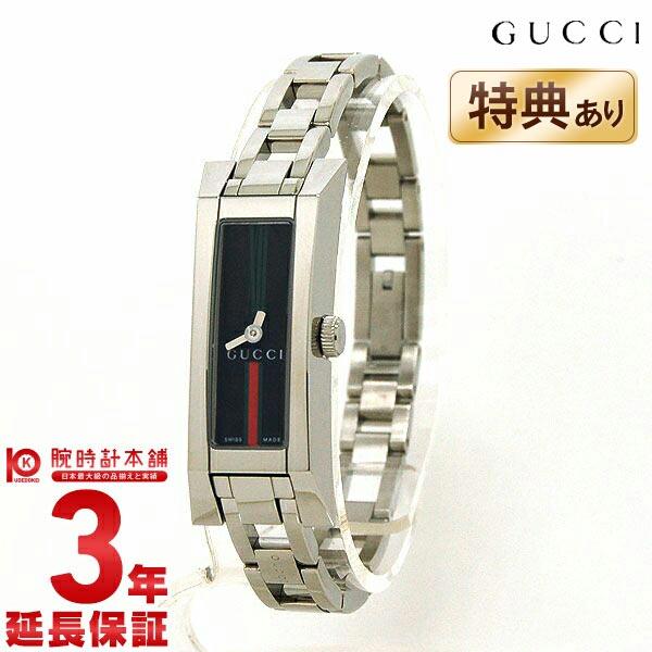 8463ed999b GUCCI [海外輸入品] グッチ バングルウォッチ チェーン柄ブラック YA110512 レディース 腕時計 時計