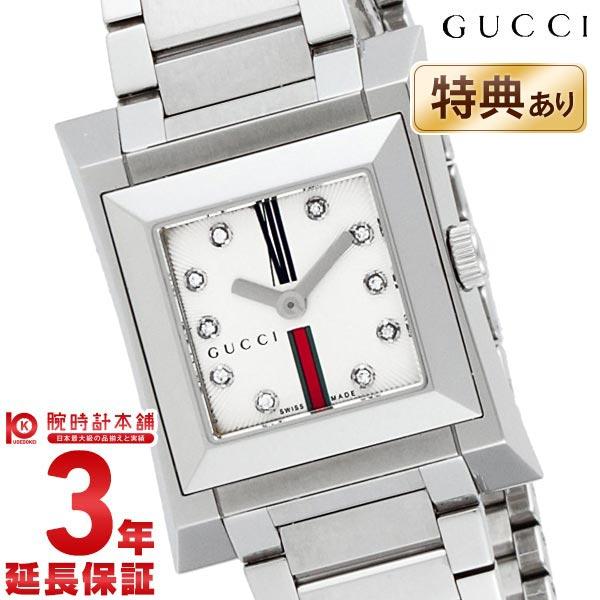 【先着限定最大3000円OFFクーポン!6日9:59まで】 GUCCI [海外輸入品] グッチ GRG 10ポイントダイヤ YA111503 レディース 腕時計 時計