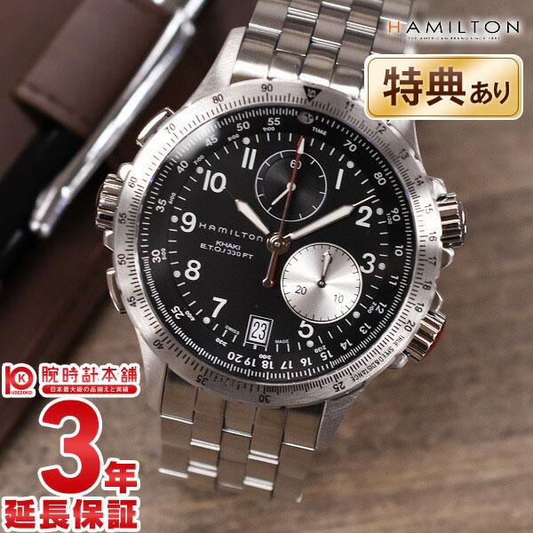 HAMILTON ハミルトン 腕時計 腕時計 カーキ アビエイション ETO H77612133 [輸入品] メンズ 時計【あす楽】