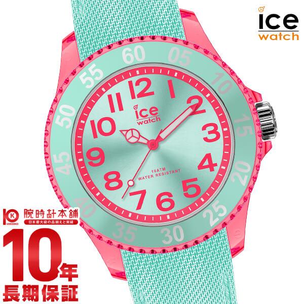 【最大2000円OFFクーポン&店内最大ポイント48倍!】 アイスウォッチ ICEWatch ICE cartoon バタフライ スモール ICE017731 レディース