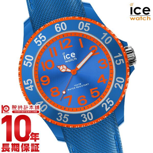 【最大2000円OFFクーポン&店内最大ポイント48倍!】 アイスウォッチ ICEWatch ICE cartoon スーパーヒーロー スモール ICE017733 レディース