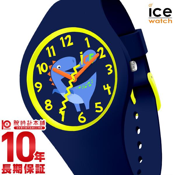 【最大2000円OFFクーポン&店内最大ポイント48倍!】 アイスウォッチ ICEWatch ICE fantasia ジュラシック スモール ICE017892 レディース
