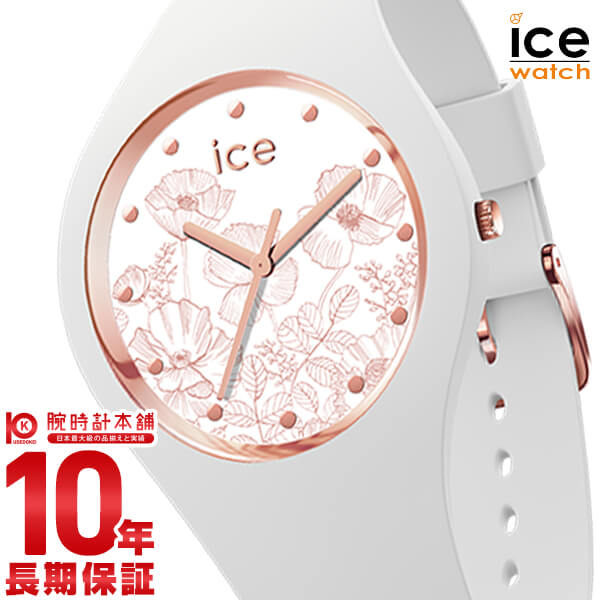 【最大2000円OFFクーポン&店内最大ポイント48倍!】 アイスウォッチ ICEWatch ICE flower ミディアム ICE016669 レディース