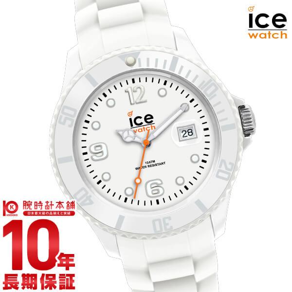 アイスウォッチ ICEWatch ICE forever スモール ICE000124 ユニセックス