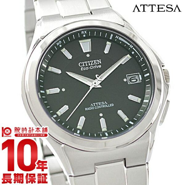 シチズン アテッサ ATTESA エコドライブ ソーラー電波 ATD53-2841 [正規品] メンズ 腕時計 時計【36回金利0%】【あす楽】