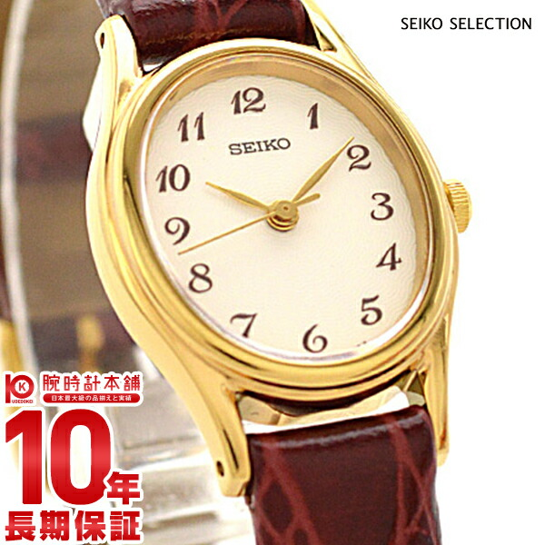 【先着限定最大3000円OFFクーポン!6日9:59まで】 セイコーセレクション SEIKOSELECTION SSDA006 [正規品] レディース 腕時計 時計