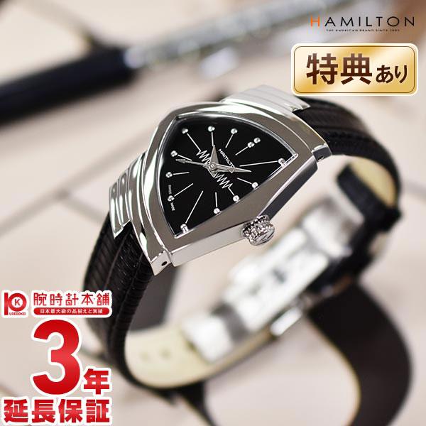【先着限定最大3000円OFFクーポン!6日9:59まで】 HAMILTON [海外輸入品] ハミルトン ベンチュラ 腕時計 H24211732 レディース 時計