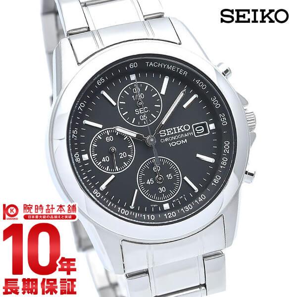 セイコー 逆輸入モデル SEIKO クロノグラフ 100m防水 SND309P1 [正規品] メンズ 腕時計 時計【あす楽】