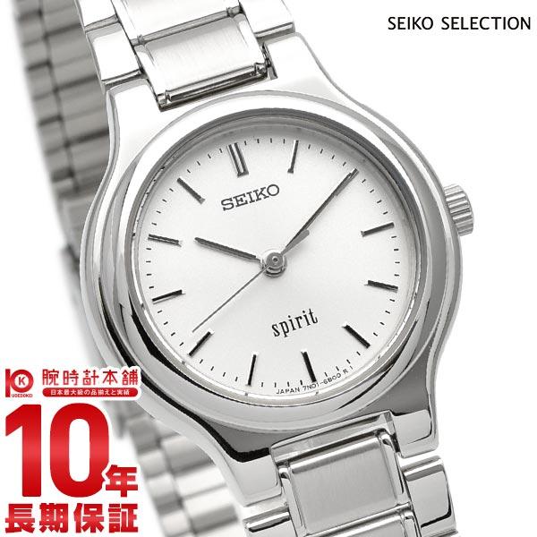 【先着限定最大3000円OFFクーポン!6日9:59まで】 セイコーセレクション SEIKOSELECTION SSDN003 [正規品] レディース 腕時計 時計