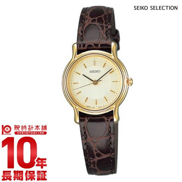 【先着限定最大3000円OFFクーポン!6日9:59まで】 セイコーセレクション SEIKOSELECTION SSDA034 [正規品] レディース 腕時計 時計