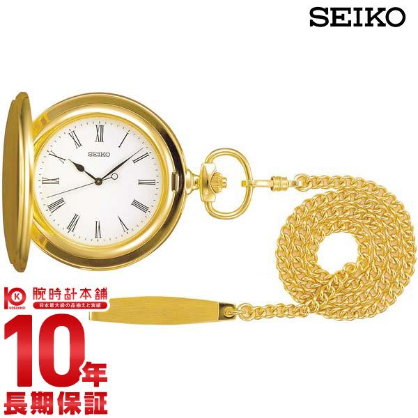 セイコー SEIKO ポケットウォッチ SAPQ004 [正規品] メンズ&レディース 腕時計 時計
