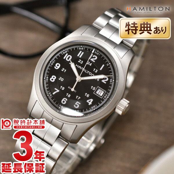【エントリーでポイントアップ!11日1:59まで!】 《20日限定!店内最大ポイント42倍!》 HAMILTON [海外輸入品] ハミルトン カーキ フィールド 腕時計 ミリタリー H68411133 メンズ 時計