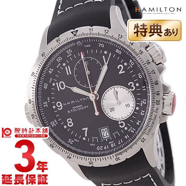 HAMILTON [海外輸入品] ハミルトン 腕時計 カーキ アビエイションETO ミリタリー H77612333 メンズ 時計