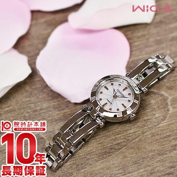 【29日23:59まで店内ポイント最大37倍!】シチズン ウィッカ wicca NA15-1572C [正規品] レディース 腕時計 時計【あす楽】