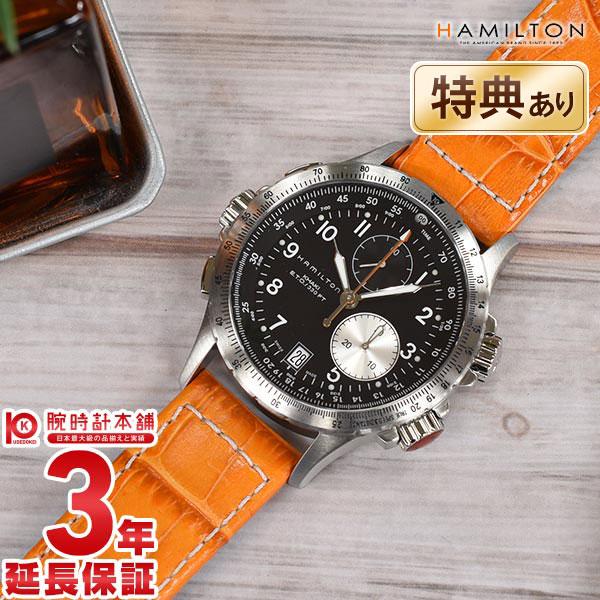 【エントリー&買い周りでさらに10倍!28日1:59まで】 HAMILTON [海外輸入品] ハミルトン 腕時計 カーキ アビエイションETO H77612933 メンズ 腕時計 時計