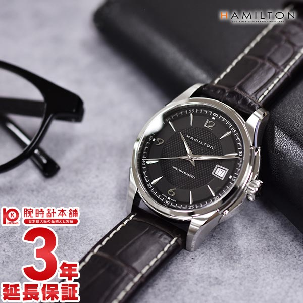 HAMILTON [海外輸入品] ハミルトン ジャズマスター 腕時計 ビューマチック40mm H32515535 メンズ 時計【あす楽】