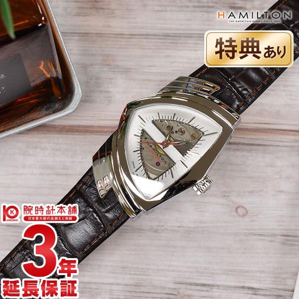 HAMILTON [海外輸入品] ハミルトン 腕時計 ベンチュラ 腕時計 オート H24515551 メンズ 時計【あす楽】