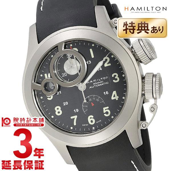 ハミルトン カーキ HAMILTON H77746333 メンズ