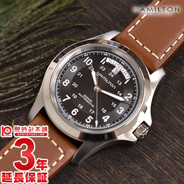 HAMILTON [海外輸入品] ハミルトン カーキ フィールド 腕時計 キングオート H64455533 メンズ 時計