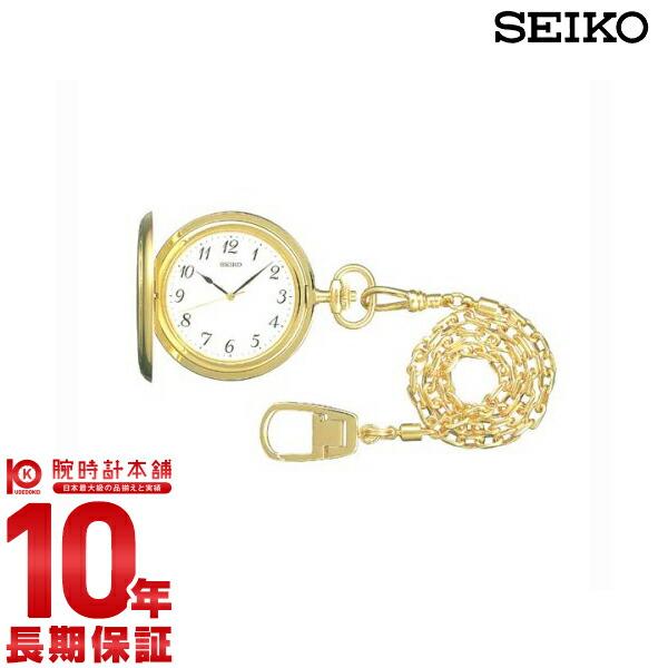 【15日は店内最大ポイント37倍!】 セイコー SEIKO ポケットウォッチ SAPM002 [正規品] メンズ&レディース 腕時計 時計【36回金利0%】