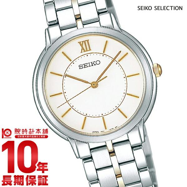 セイコーセレクション SEIKOSELECTION 100m防水 SCDP022 [正規品] メンズ 腕時計 時計