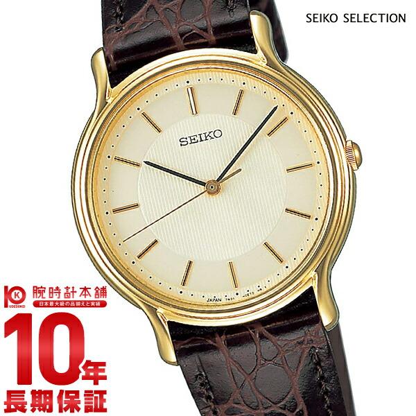 【11日は店内ポイント最大45倍!】【最大2000円OFFクーポン!16日1:59まで】セイコーセレクション SEIKOSELECTION SCDP034 [正規品] メンズ 腕時計 時計(予約受付中)