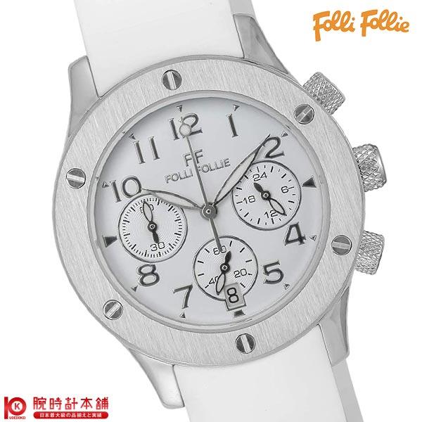【先着限定最大3000円OFFクーポン!6日9:59まで】 FolliFollie [海外輸入品] フォリフォリ クロノグラフ ホワイト ラバー WT6T042SEW レディース 腕時計 時計