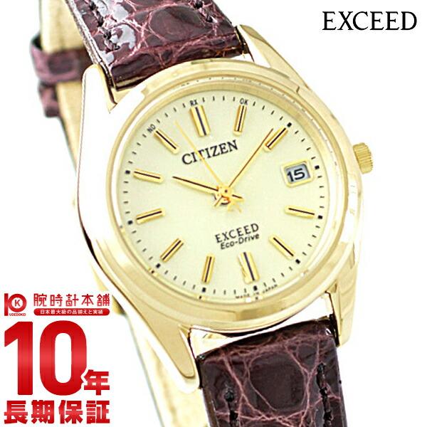 シチズン エクシード EXCEED ワールドタイム ソーラー電波 EAD75-2942 [正規品] レディース 腕時計 時計【36回金利0%】