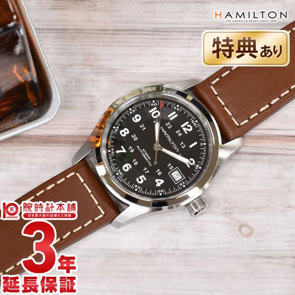 【11日は店内ポイント最大45倍!】【最大2000円OFFクーポン!16日1:59まで】HAMILTON [海外輸入品] ハミルトン カーキ フィールド 腕時計 オート ミリタリー H70455533 メンズ 時計