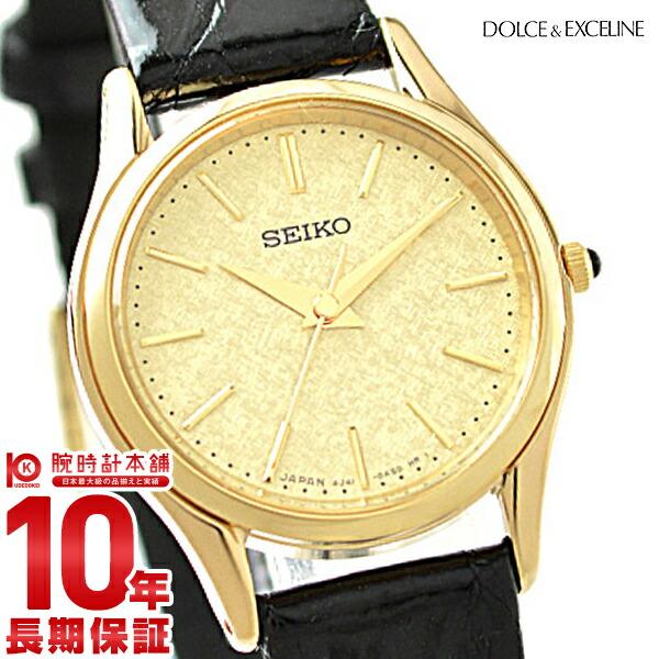 【先着限定最大3000円OFFクーポン!6日9:59まで】 セイコー ドルチェ&エクセリーヌ DOLCE&EXCELINE SWDL160 [正規品] レディース 腕時計 時計【36回金利0%】