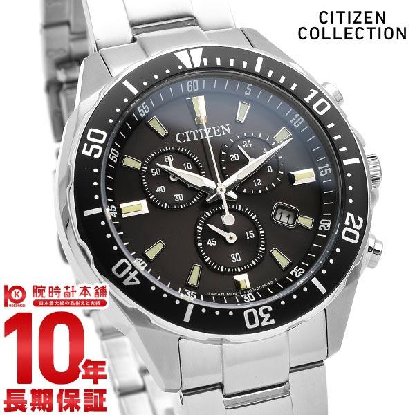 シチズンコレクション CITIZENCOLLECTION エコドライブ クロノグラフ ソーラー VO10-6771F [正規品] メンズ 腕時計 時計【あす楽】
