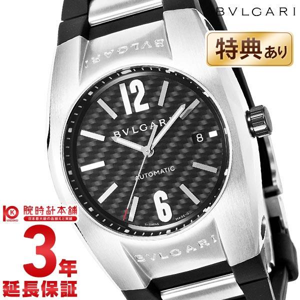 BVLGARI [海外輸入品] ブルガリ エルゴン ERGON カーボンブラック 自動巻 ラバー EG40BSVD メンズ 腕時計 時計