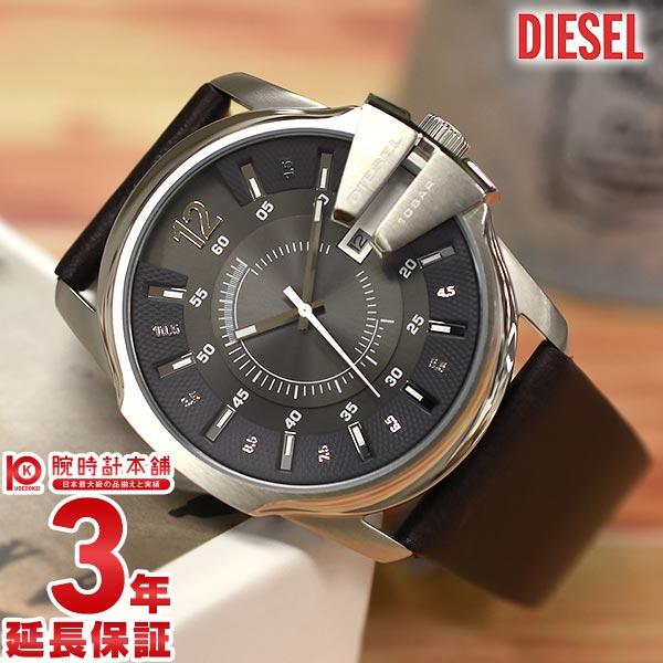 【29日23:59まで店内ポイント最大37倍!】DIESEL [海外輸入品] ディーゼル 時計 腕時計 マスターチーフ DZ1206 メンズ 腕時計【あす楽】