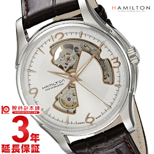 HAMILTON [海外輸入品] ハミルトン ジャズマスター 腕時計 オープンハート H32565555 メンズ 時計