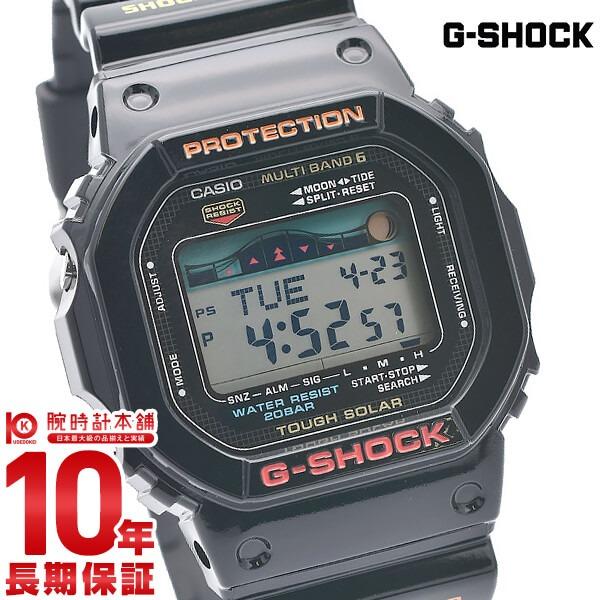 【11日は店内ポイント最大45倍!】【最大2000円OFFクーポン!16日1:59まで】カシオ Gショック G-SHOCK G-LIDE ジーライド タフソーラー 電波時計 MULTIBAND6 GWX-5600-1JF [正規品] メンズ 腕時計 時計