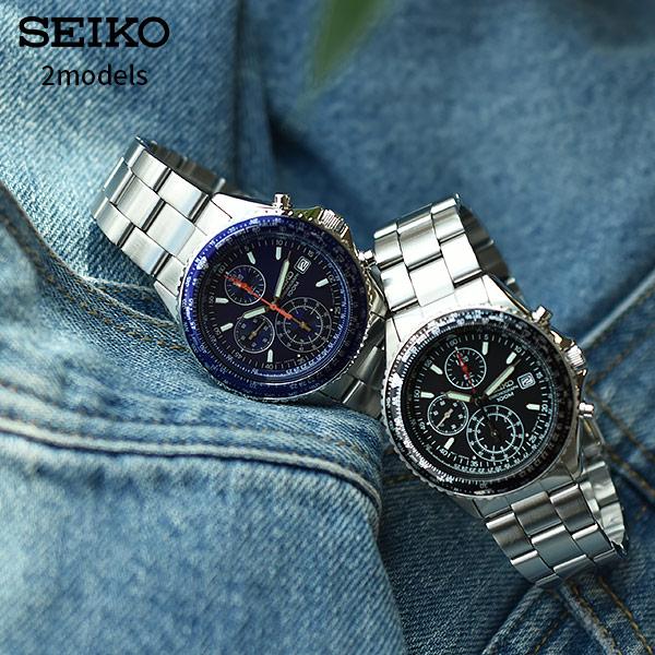 セイコー 誕生日 記念日【あす楽】 【29日23:59まで店内ポイント最大37倍!】SEIKO 逆輸入モデル(正規品) 就職 SND253P1/SND255P1 入学 パイロットクロノグラフ メンズ 腕時計