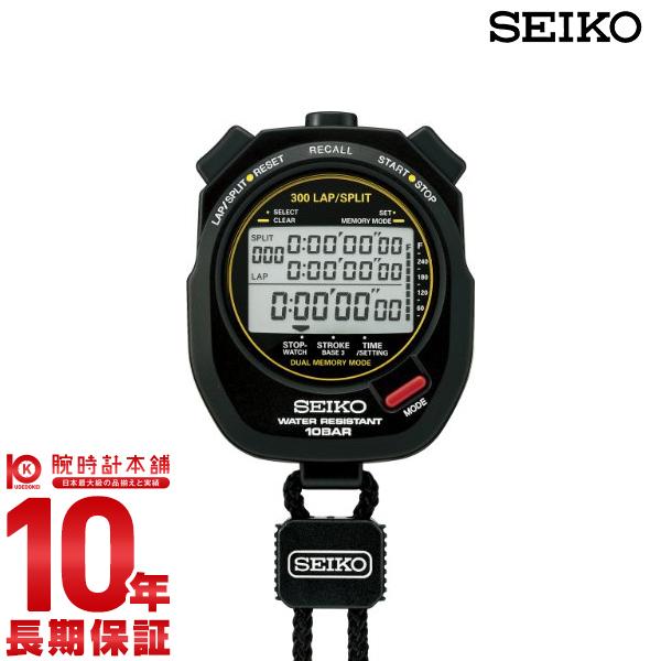 ストップウォッチ 時計 スイミングマスター SVAS003 [正規品] メンズ SVAS003 [正規品]&レディース 時計関連商品 時計, 中頭郡:193878cc --- sunward.msk.ru