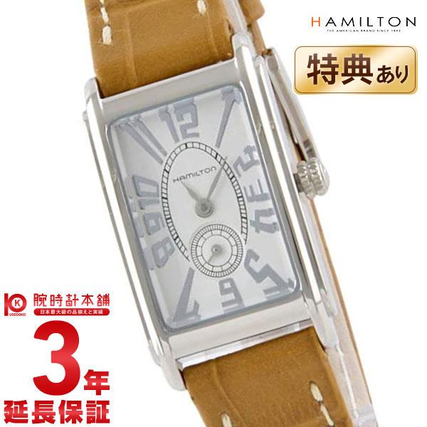 【先着限定最大3000円OFFクーポン!6日9:59まで】 【店内最大ポイント47倍!18日限定】 HAMILTON [海外輸入品] ハミルトン 腕時計 アードモアスモール H11211553 レディース 時計