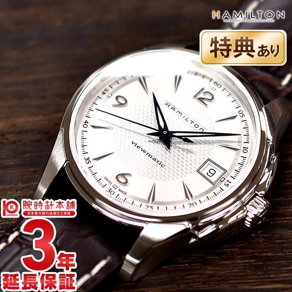 【11日は店内ポイント最大45倍!】【最大2000円OFFクーポン!16日1:59まで】HAMILTON [海外輸入品] ハミルトン ジャズマスター 腕時計 ビューマチック37mm H32455557 メンズ 時計【あす楽】