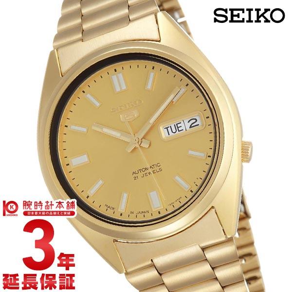 セイコー メンズ 腕時計 逆輸入 SEIKO5 [海外輸入品] セイコー5 機械式(自動巻き) SNXS80J1 メンズ 腕時計 時計