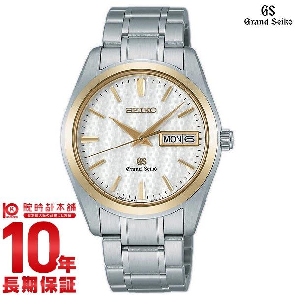 【エントリーでポイントアップ!11日1:59まで!】 グランドセイコー セイコー GRANDSEIKO 9Fクオーツ 10気圧防水 SBGT038 [正規品] メンズ 腕時計 時計【36回金利0%】