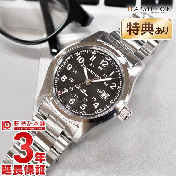 【店内最大ポイント47倍!18日限定】 HAMILTON [海外輸入品] ハミルトン カーキ フィールド 腕時計 オート H70515137 メンズ 時計