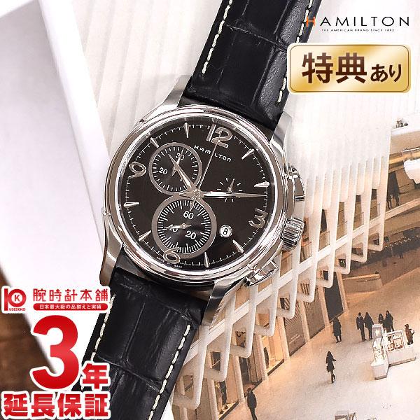 【エントリーでポイントアップ!11日1:59まで!】 HAMILTON [海外輸入品] ハミルトン ジャズマスター 腕時計 クロノ クロノグラフ H32612735 メンズ 時計【】