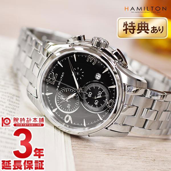 【店内最大ポイント47倍!18日限定】 HAMILTON [海外輸入品] ハミルトン ジャズマスター 腕時計 クロノ H32612135 メンズ 時計