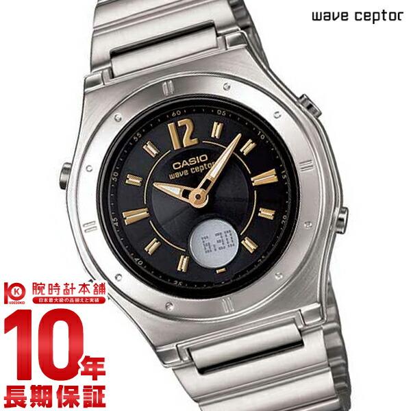 【先着限定最大3000円OFFクーポン!6日9:59まで】 【店内最大ポイント47倍!18日限定】 カシオ ウェーブセプター WAVECEPTOR ソーラー電波 LWA-M141D-1AJF [正規品] レディース 腕時計 時計(予約受付中)