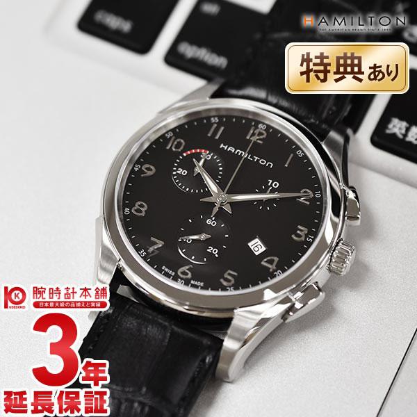 【29日23:59まで店内ポイント最大37倍!】HAMILTON [海外輸入品] ハミルトン ジャズマスター 腕時計 シンライン H38612733 メンズ 時計